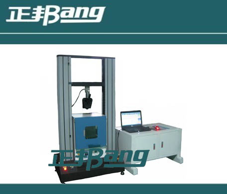 Computer Control System Universal Testing Machine