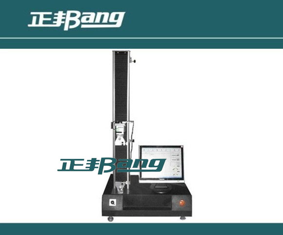 Micro Tensile Strength Testing Machine