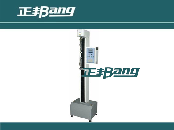 Electronic Tensile Strength Testing Machine (Single Column)