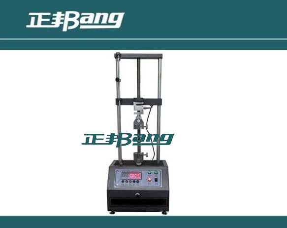 Digital Electronic Tensile / Compression Testing Machine (Double Column)