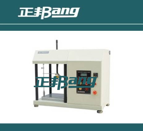 Sponge repeated compression testing Machine