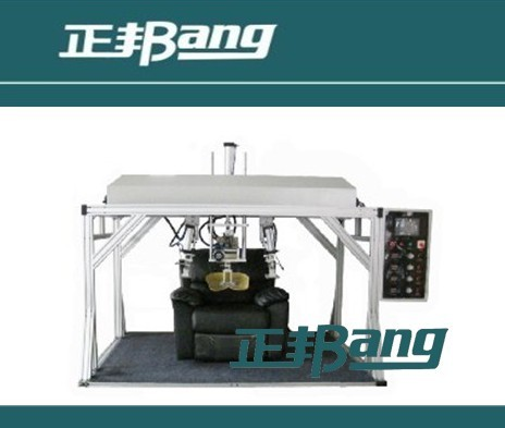 Sofa Fatigue Testing MachineBA-7100