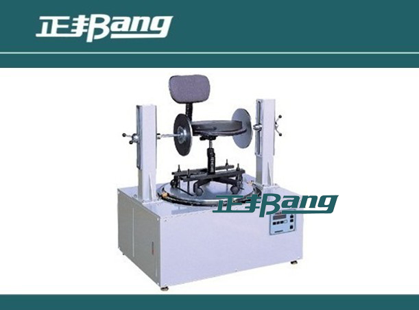 Office Chair Rotating Life Testing Machine