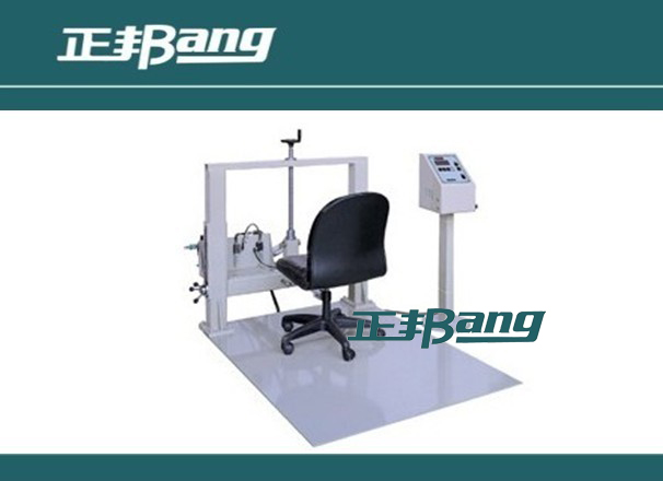 Office Chair Caster Durability Testing Machine