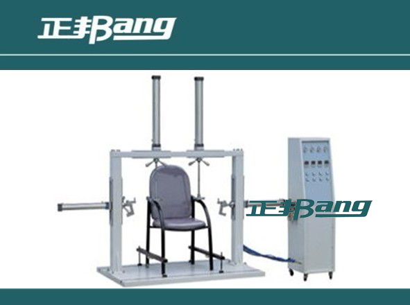 Office Chair Armrest Load Testing Machine