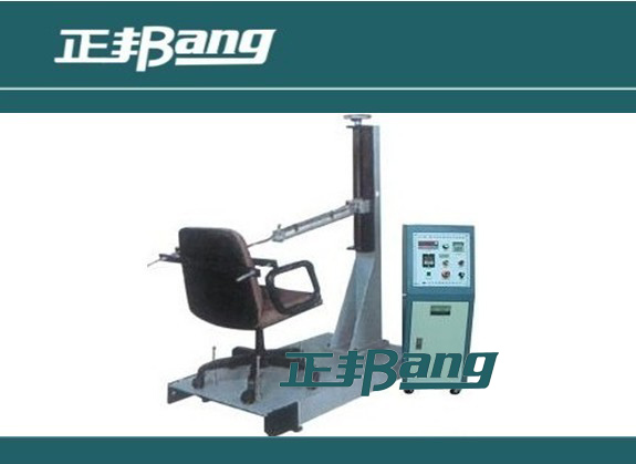 Office Chair Back Repeatedly Push and Pull Testing Machine