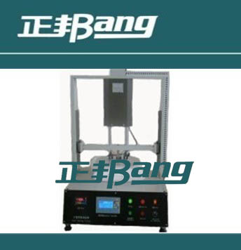Spring Pack Compression Testing Machine