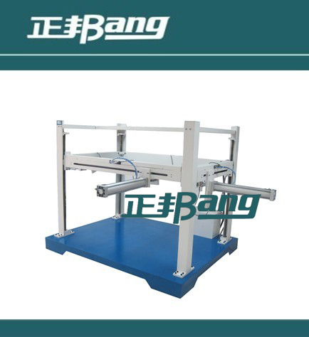 Desk Hydrostatic Tensile Strength Testing Machine BA-60