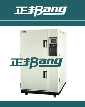 Thermal shock test machine