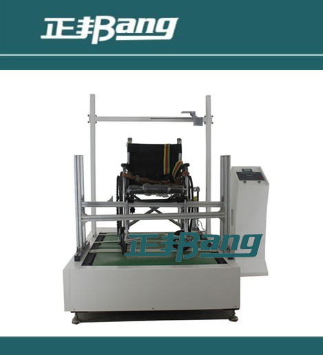 Brake fatigue Testing MachineBA-T03