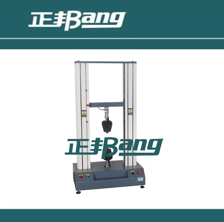 Micro Tensile Strength Testing Machine (Double Column)