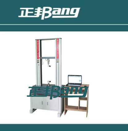 PC Tensile Strength Testing Machine(double-column)