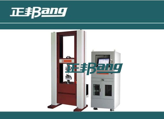 Computer system high and low temperature tensile strength testing machine