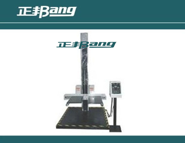 Double-Wing Drop Testing MachineBA-3113