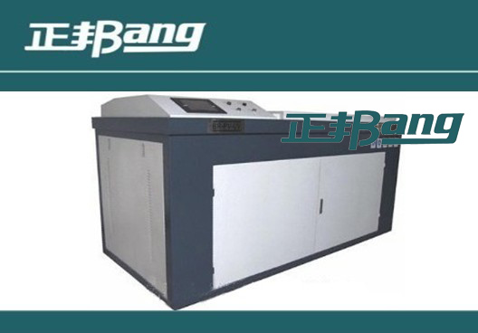 Computer Controlled UV Pretreatment Testing Machine  Product Model: BA-4013