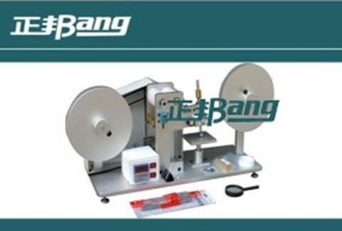 RCA Paper Bag Abrasion Testing MachineBA-3023