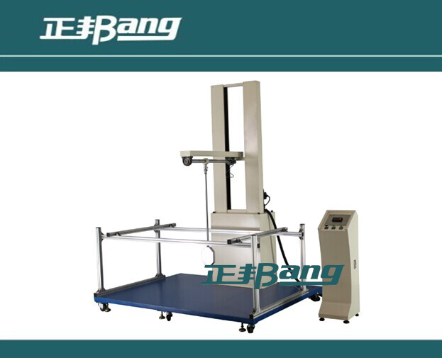 Wheelchair impact testing machineBA-T05