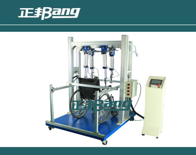 Drop test machineBA-T06
