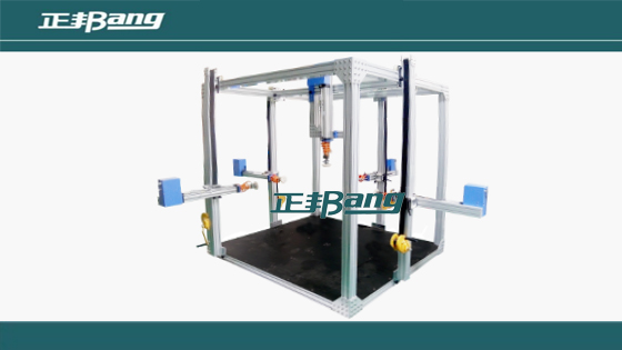Furniture Multi-Function Testing Machine for Table ,Chair, Cabinet, Stool, Bed BA-Y102
